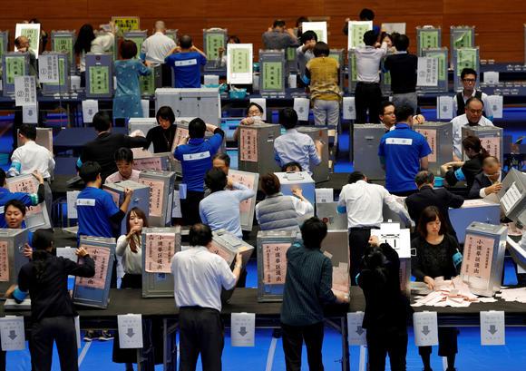 Japan ballot count